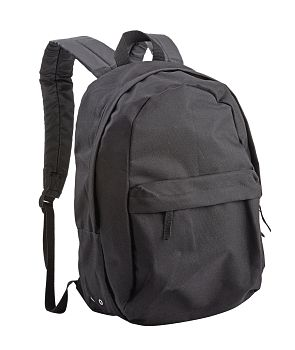 RUCKSACK ON THE ROAD -